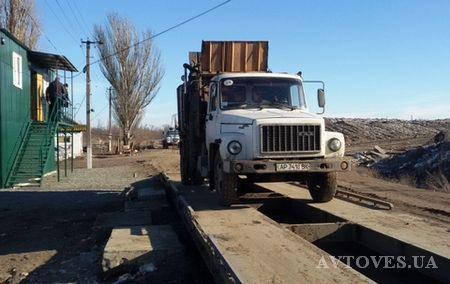 Automobile scrap MSW